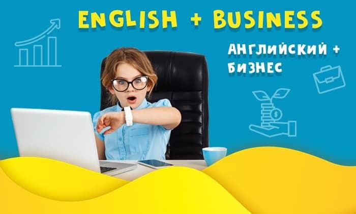 Афиши для сайта_бизнес