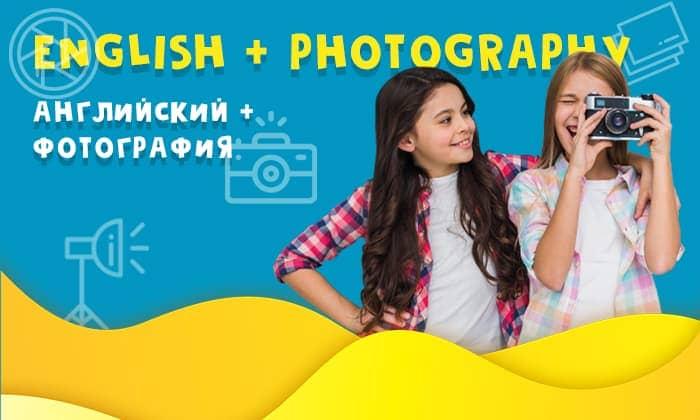 Афиши для сайта_фото