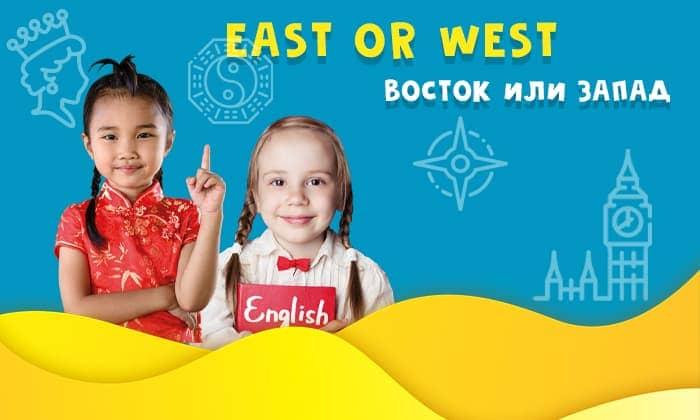 Афиши для сайта_восток